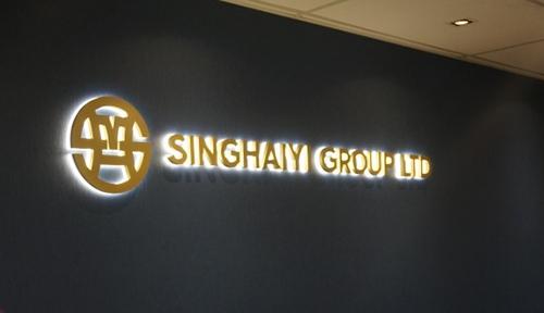 The Lilium Developer SingHaiYi Office